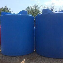 Баки - Пластиковые емкости от 100 литров до 10 кубов, 0