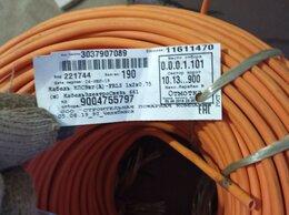Кабели и провода - Кабель КПСЭнг(А)FRLS 1*2*0,75, 0