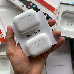 Наушники и Bluetooth-гарнитуры - AirPods Pro , 0