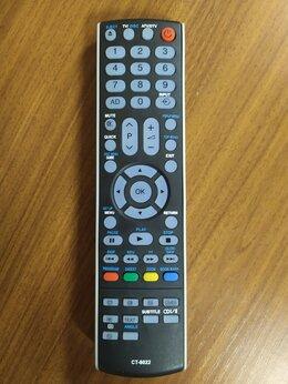 Пульты ДУ - Пульт для телевизора Toshiba CT-8022, 0