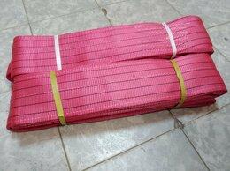 Грузоподъемное оборудование - Строп текстильный петлевой 5,0т, 0