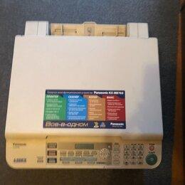 Принтеры, сканеры и МФУ - Принтер копир, 0