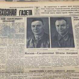 Журналы и газеты - Газета 29 апреля 1939 г. Коккинаки Перелёт Советский Союз - Соединенные Штаты, 0