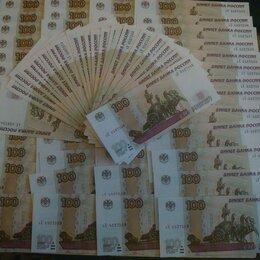 Банкноты - Банкнота номиналом 100 рублей 1997 года (Новая), 0