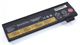 Блоки питания - Аккумулятор усиленный SB10K97597, SB10K97579,…, 0