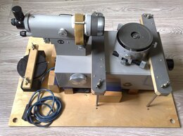 Лабораторное оборудование - Гониометр Г5М, 0