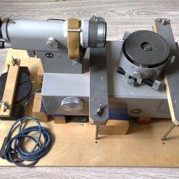Лабораторное и испытательное оборудование - Гониометр Г5М, 0