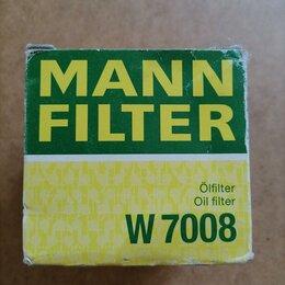 Двигатель и топливная система  - Масляный фильтр W7008, 0