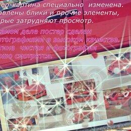 Картины, постеры, гобелены, панно - Картина в рамке 120 х 53 см. Постер , 0