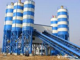 Строительные смеси и сыпучие материалы - Бетон м150, 0