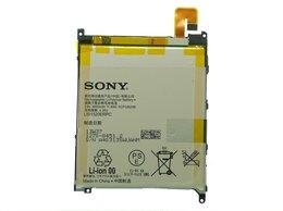 Аккумуляторы - АКБ Sony Xperia Z Ultra C6802 (LIS1520ERPC), 0