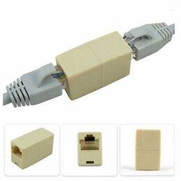 Кабели и разъемы - Новые соединители для сетевого интернет кабеля, 0