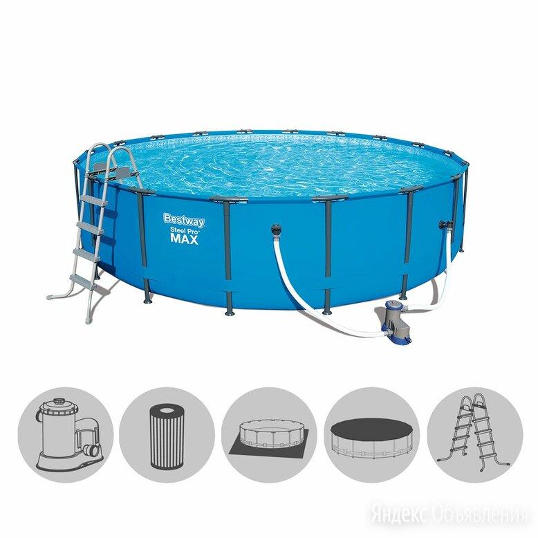 Каркасный бассейн, 549х122 см по цене 63000₽ - Бассейны, фото 0