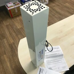 Оборудование и мебель для медучреждений - Рециркулятор облучатель 30вт, 0
