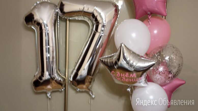 Цифра и воздушные шары по цене 1800₽ - Подарочные наборы, фото 0