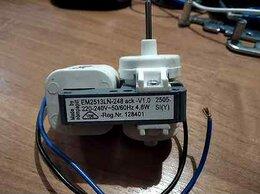 Аксессуары и запчасти - 15) Вентилятор х-ка Bosch,Daewoo 220V 4,8W ebmpaps, 0