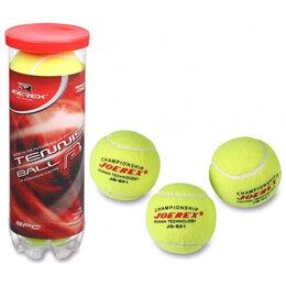 Аксессуары - Мяч для большого тенниса JOEREX (3 шт в тубе) тренировочный JO601 Желтый, 0