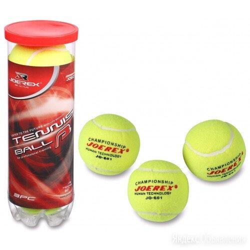 Мяч для большого тенниса JOEREX (3 шт в тубе) тренировочный JO601 Желтый по цене 700₽ - Аксессуары, фото 0