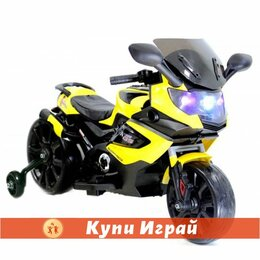 Электромобили - Электрический мотоцикл детский, 0