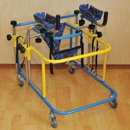 Приборы и аксессуары - Ходунки для детей инвалидов, 0
