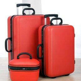 Чемоданы - Запчасти для чемоданов, 0
