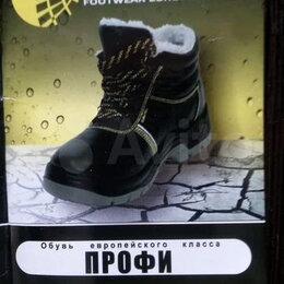 "Ботинки - Ботинки ""ПРОФИ-ЗИМА"" на иск. меху, 0"