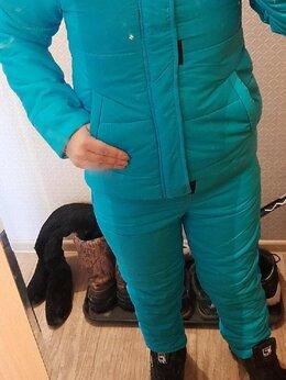 Пуховики - Костюм зима до -15, 0