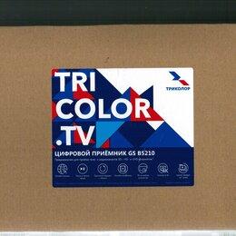 Спутниковое телевидение - Триколор тв HD обмен в рассрочку на 25 мес, 0