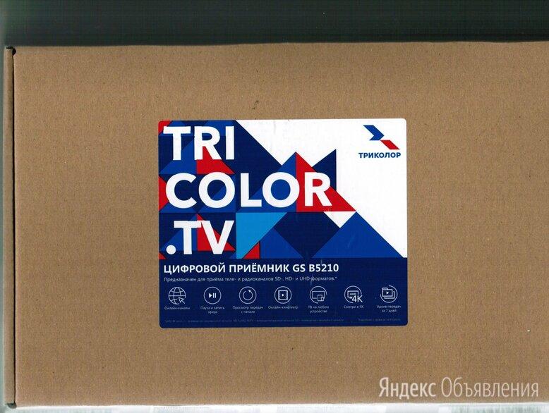 Триколор тв HD обмен в рассрочку на 25 мес по цене 249₽ - Спутниковое телевидение, фото 0