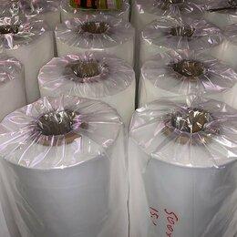 Упаковочные материалы - Полиэтиленовая плёнка по конкурентной цене ОПТОМ, 0