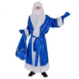 Шубы - Шуба Деда Мороза, 0