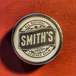 Кремы и лосьоны - Бальзам для кожи Smith's Leather Balm, 0