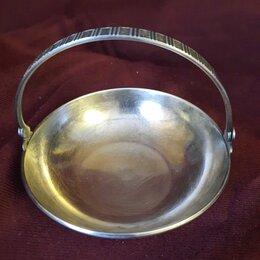 Декоративная посуда - Конфетница мельхиор, 0