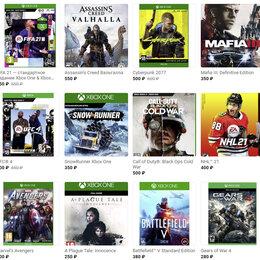 Игры для приставок и ПК - Более 205 игр на Xbox one, 0