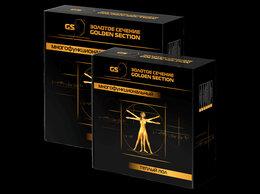 Электрический теплый пол и терморегуляторы - Секция «Золотое сечение» GS-160-10,0, 0