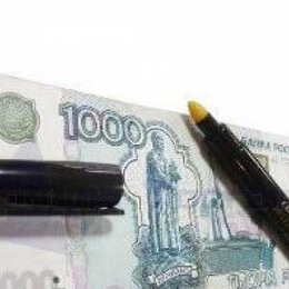 Детекторы и счетчики банкнот - Детектор банкнот фломастер, 0