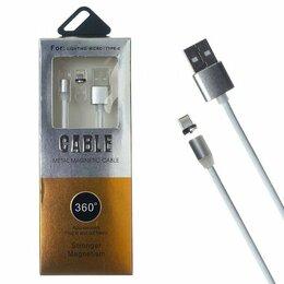 Зарядные устройства и адаптеры - Магнитный кабель X-Cable вращение на 360, 0