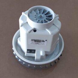 Аксессуары и запчасти - Мотор пылесоса аналог THOMAS 1600W, 0