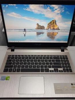 Ноутбуки - Ноутбук Asus F507, 0