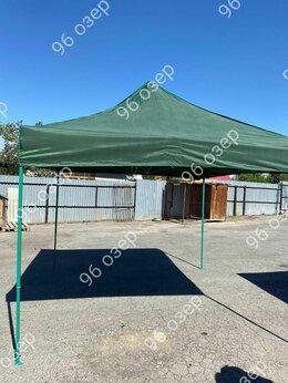 Шатры - Тент шатер гармошка зеленый, 0