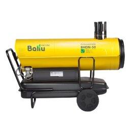 Тепловые пушки - Дизельная тепловая пушка Ballu BHDN-50, 0