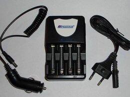 Аккумуляторы и зарядные устройства - Новое СЗУ-АЗУ RPC-U40A в упаковке, 0