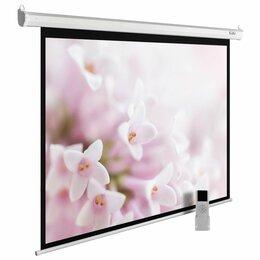 Экраны - Экран настенно-потолочный Cactus MotoExpert CS-PSME-240X240-WT белый, 0