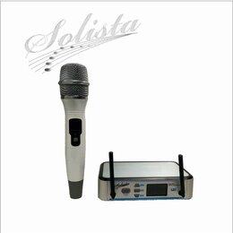 Радиосистемы и радиомикрофоны - SOLISTA EU-88 (HH) Радиосистема UHF, 1 ручной…, 0
