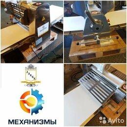 Тестомесильные и тестораскаточные машины - Тестораскатка слоеного теста настольная Kdt-520, 0