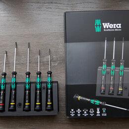 Отвертки - Отвертки для Электроники Wera, 0