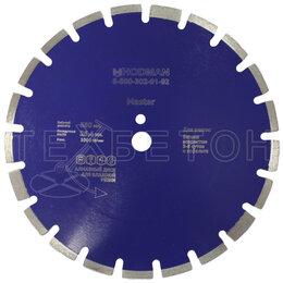 Резчики швов и стенорезные машины - Диск алмазный по бетону и асфальту Master  350x10x25,4мм, 0