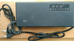 Аккумуляторы и зарядные устройства - Зарядное устройство Li-ion аккумуляторов 24V 2A, 0