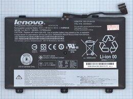 Аксессуары и запчасти для ноутбуков - Аккумуляторная батарея 00HW001 для ноутбука…, 0