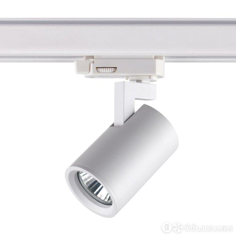 Светильник на штанге Novotech Gusto 370648 - Менеджеры, фото 0